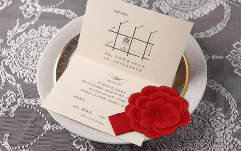 成都明宇豪雅饭店