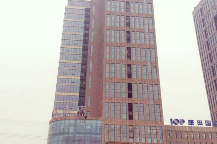 重庆国宾酒店