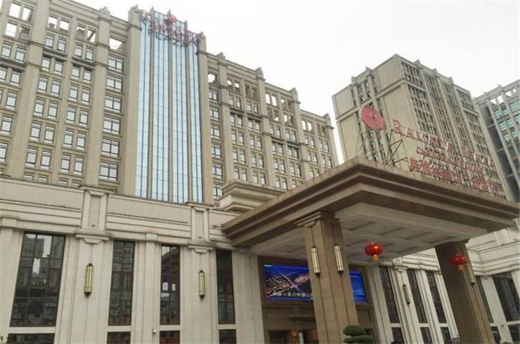 重庆典雅华美达广场酒店
