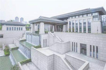重庆会议网