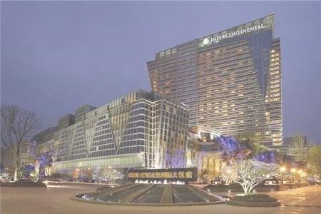 重庆商务会议酒店哪家好